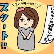 スクリーンショット(2014-07-23 0.02.14)