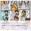スクリーンショット(2014-09-15 19.03.22)