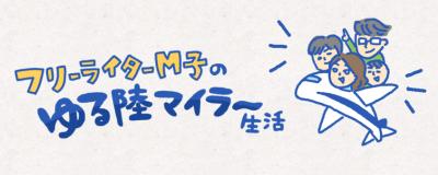 スクリーンショット(2015-10-28 22.55.52)