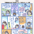 スクリーンショット(2015-10-28 22.55.36)