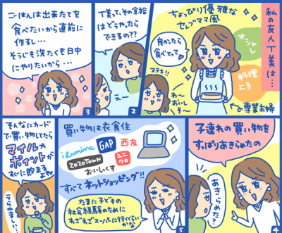スクリーンショット(2016-05-30 0.15.58)