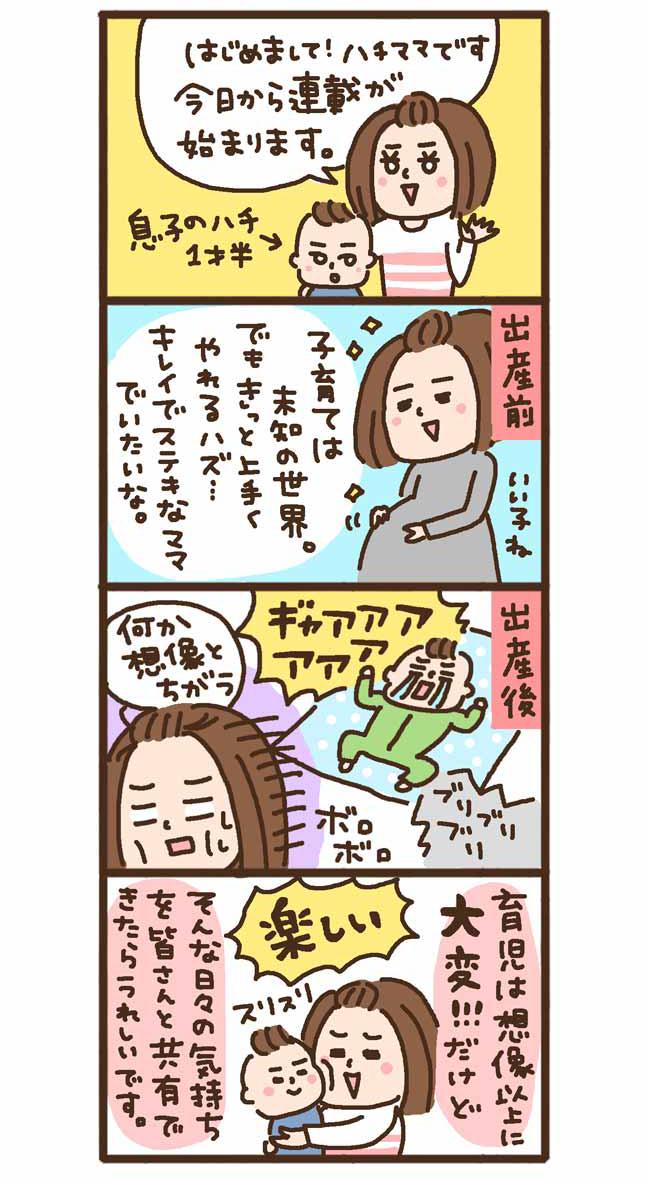 niwa_1