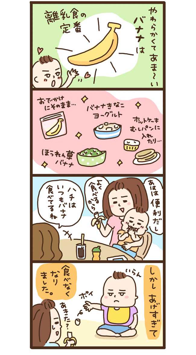niwa_11