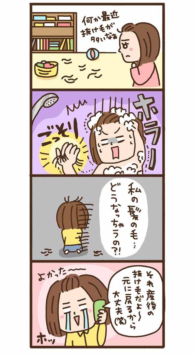 niwa_3