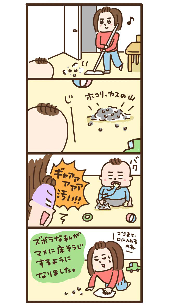 niwa_5