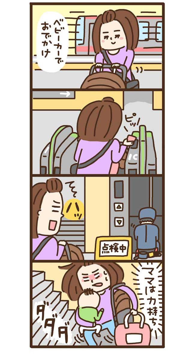 niwa_8