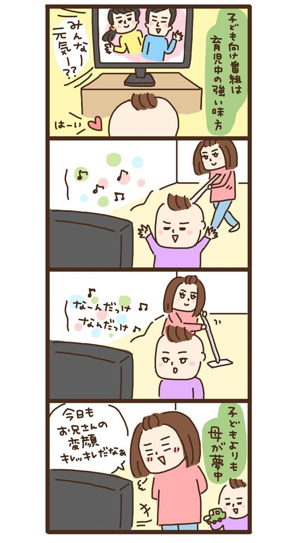 niwa_14