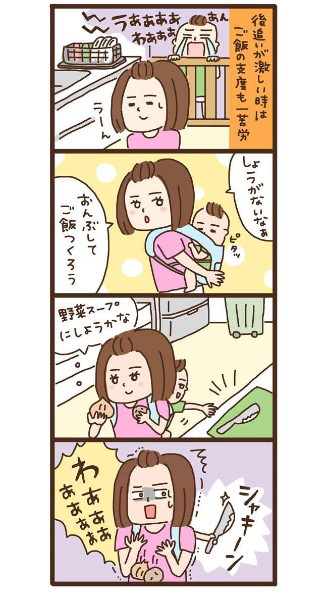 niwa_20