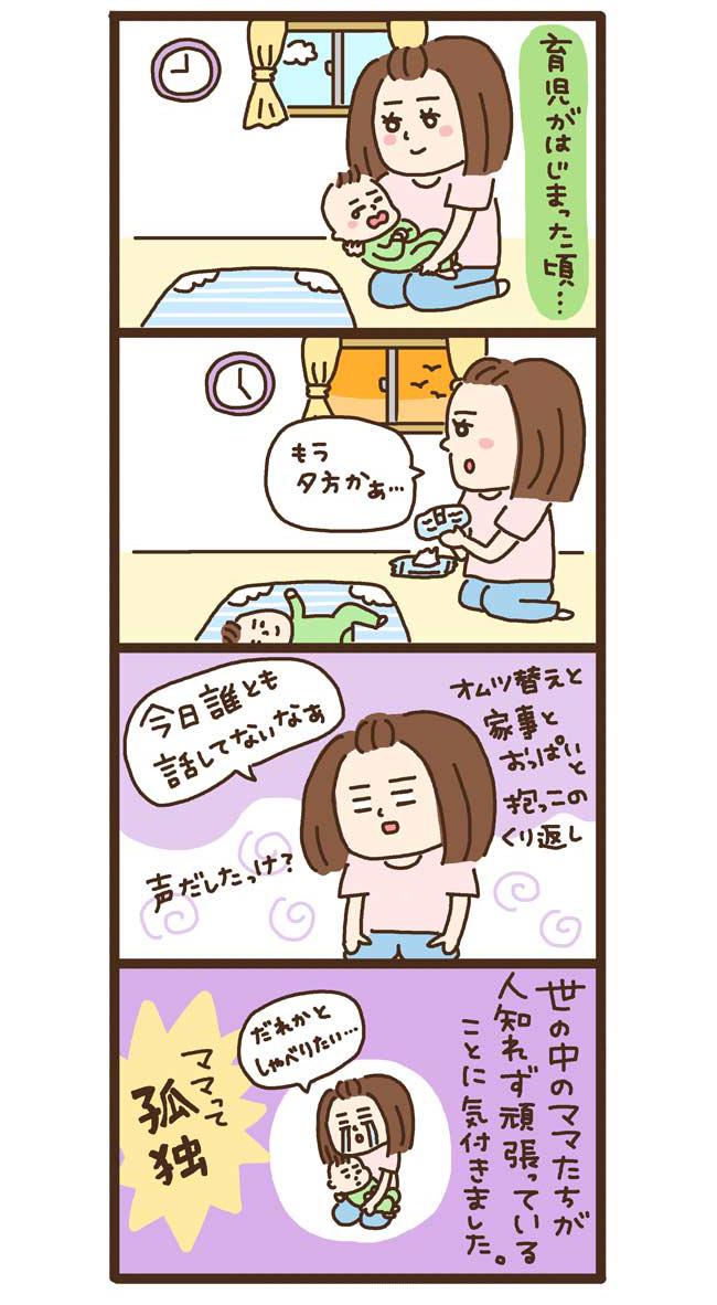 niwa_22