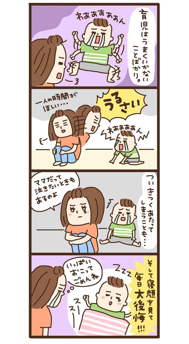 niwa_23