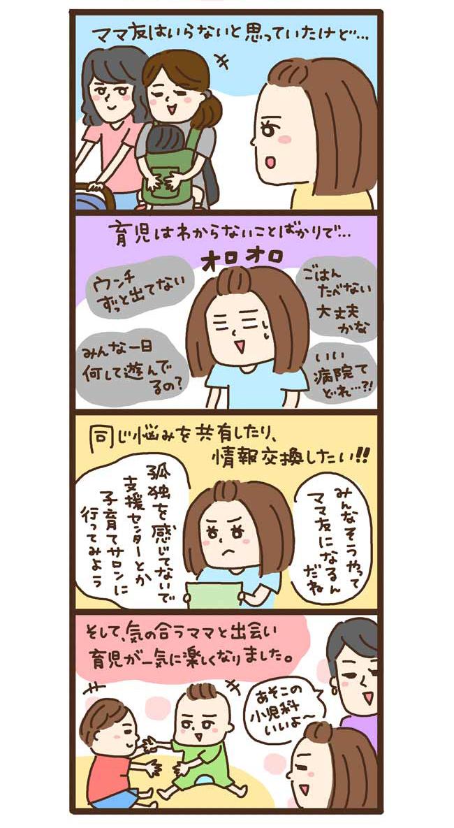 niwa_24