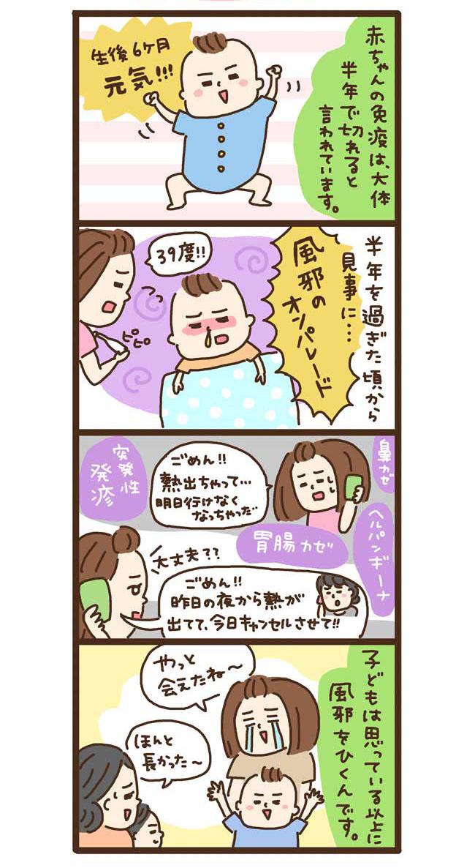 niwa_25