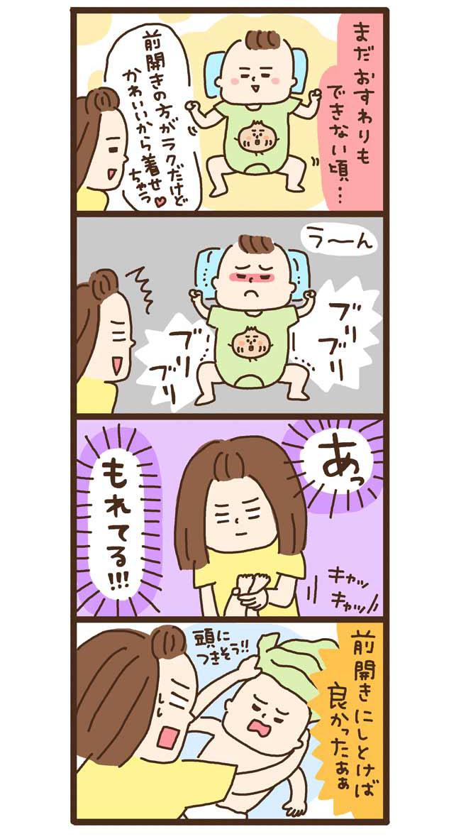 niwa_26