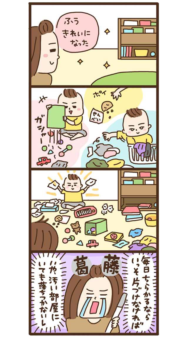 niwa_28