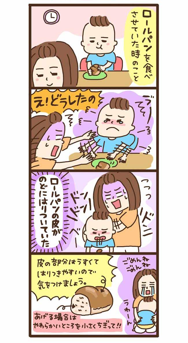 niwa_31