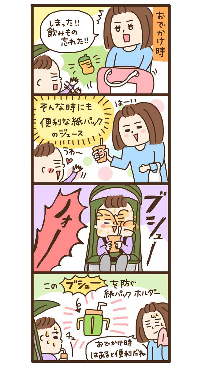 niwa_33