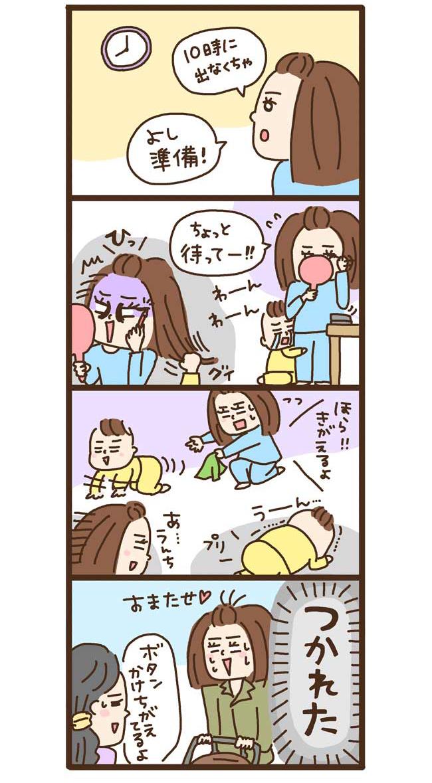 niwa_34