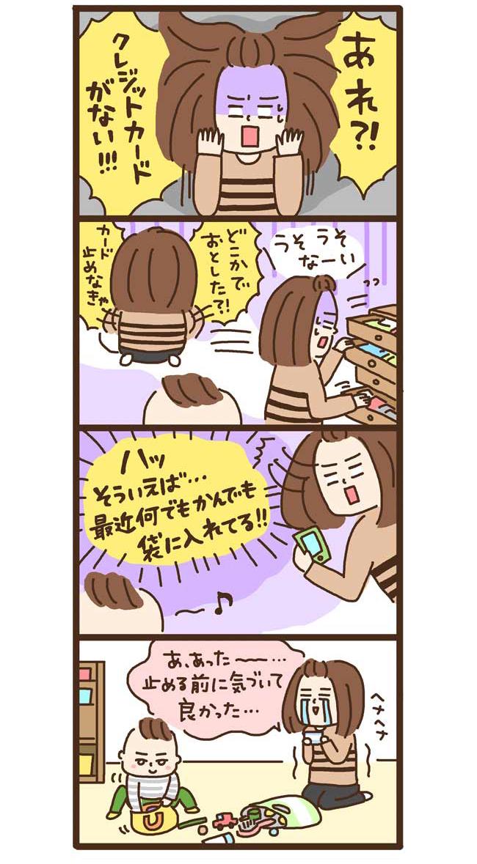 niwa_38