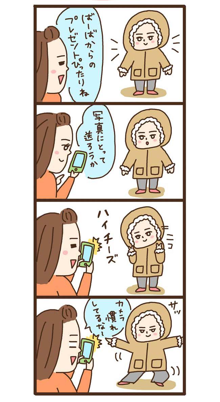 niwa_39