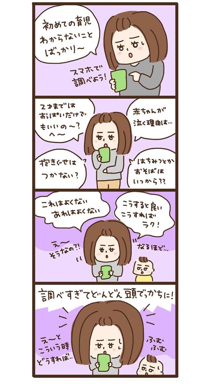 niwa_50