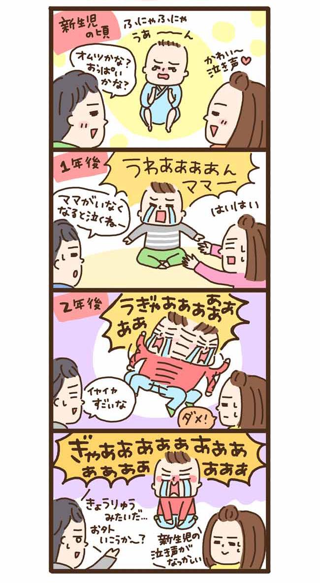 niwa_51