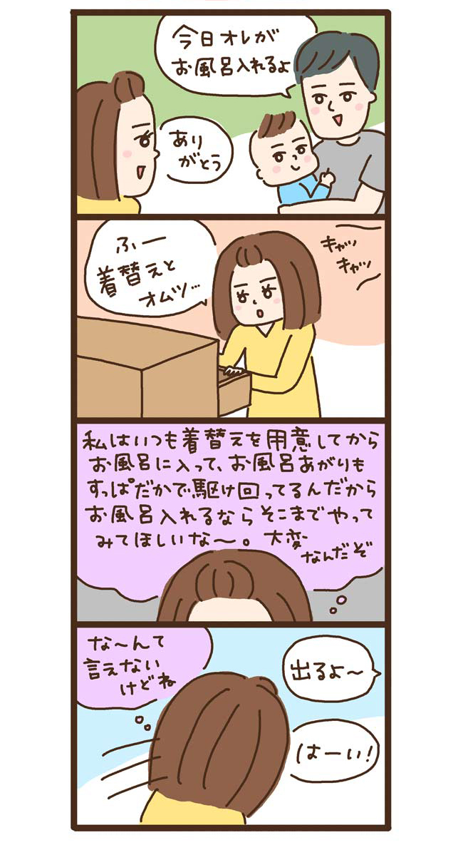niwa_56