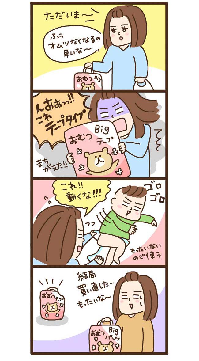niwa_57