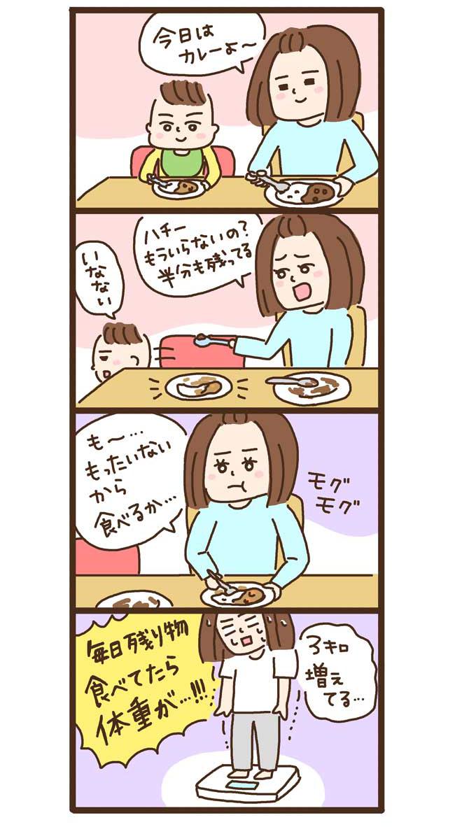 niwa_62