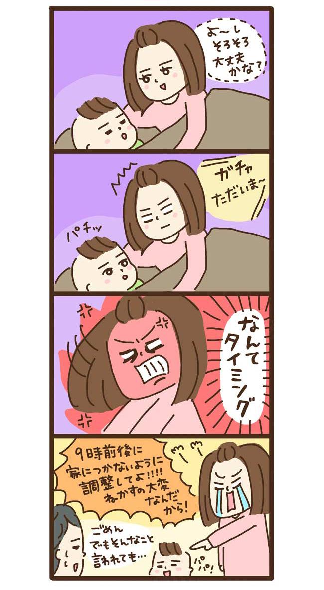 niwa_64