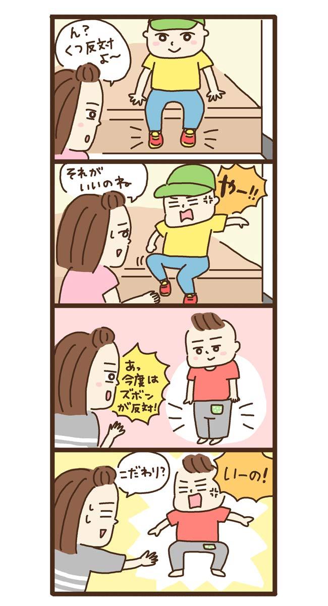 niwa_66