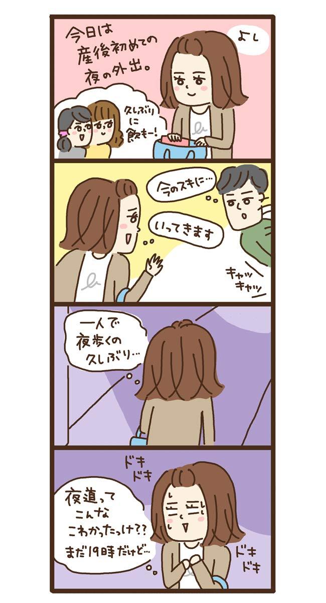 niwa_67