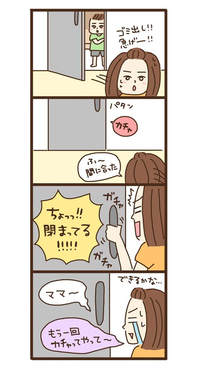 niwa_68