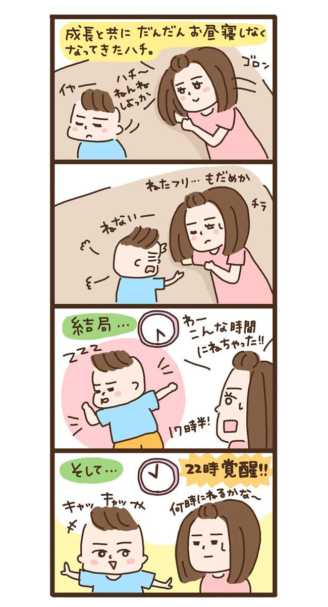 niwa_69