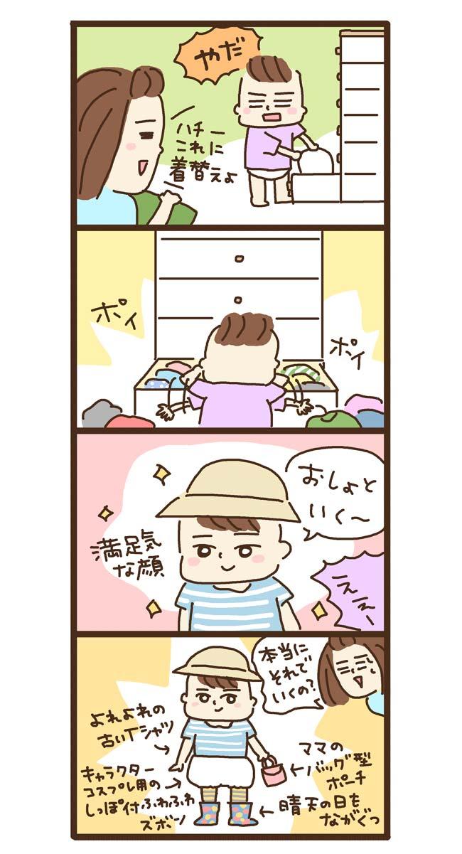 niwa_71