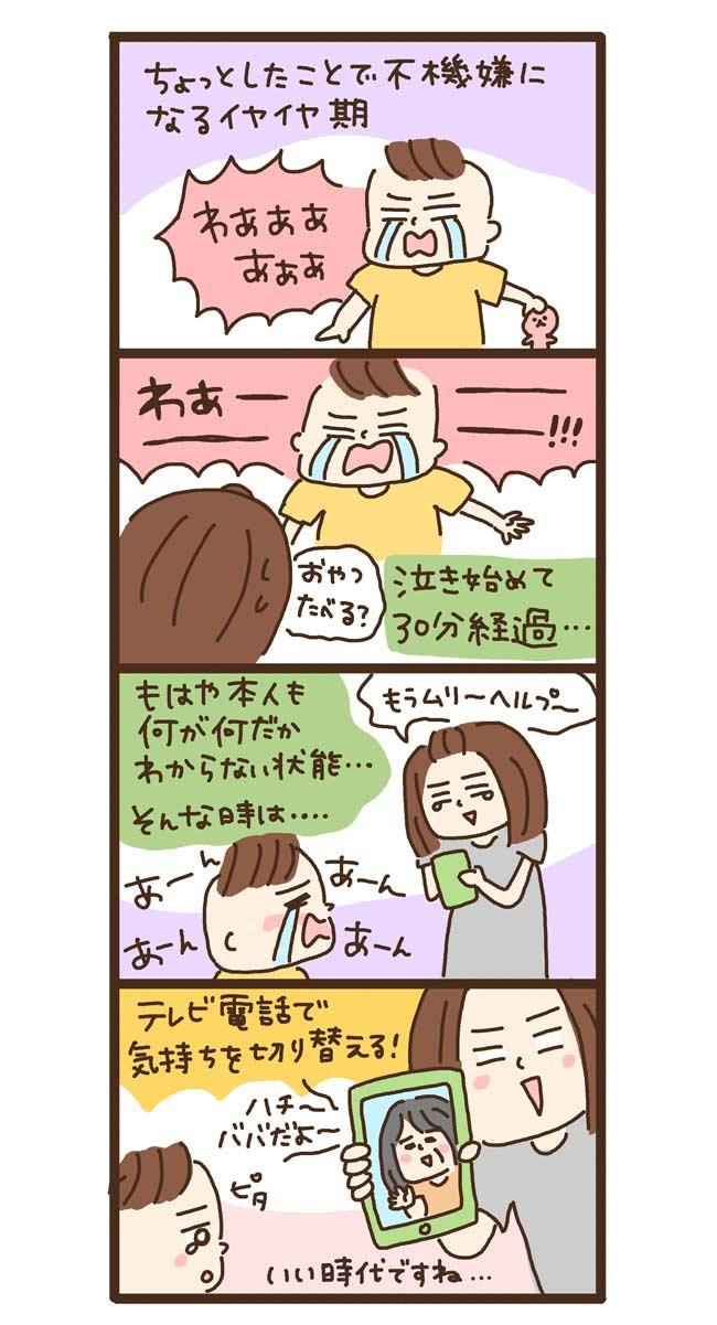 niwa_75
