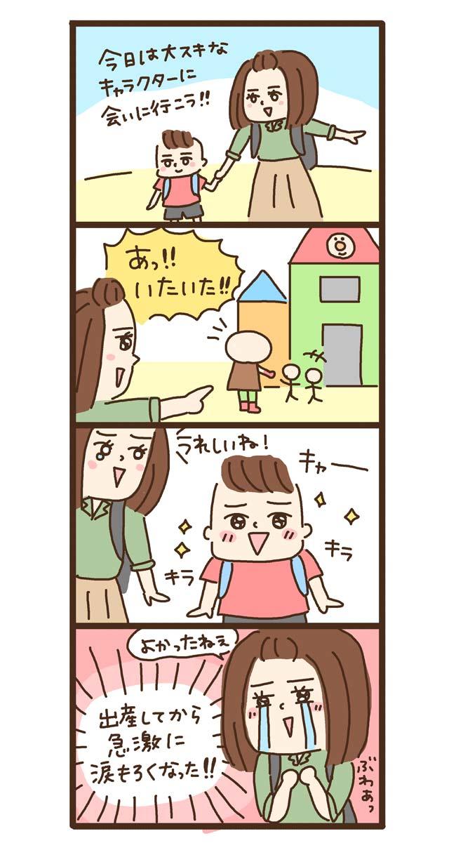 niwa_78