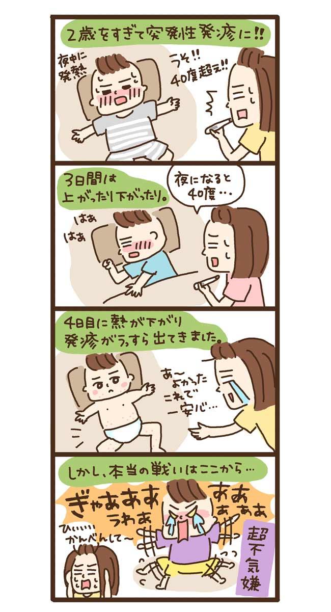 niwa_79