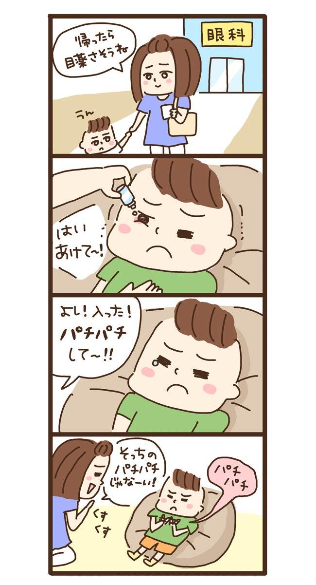niwa_80