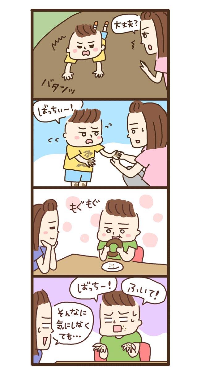 niwa_82
