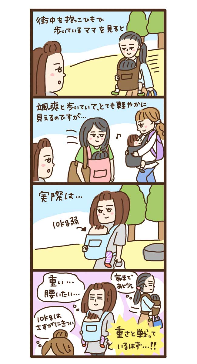niwa_83
