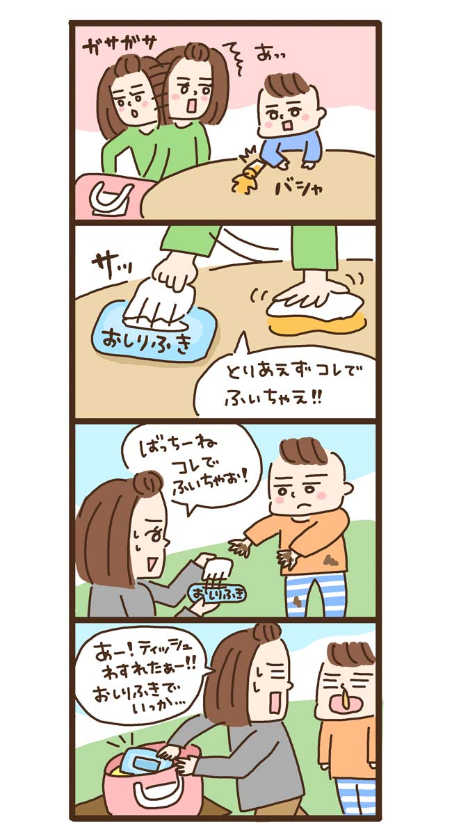 niwa_88