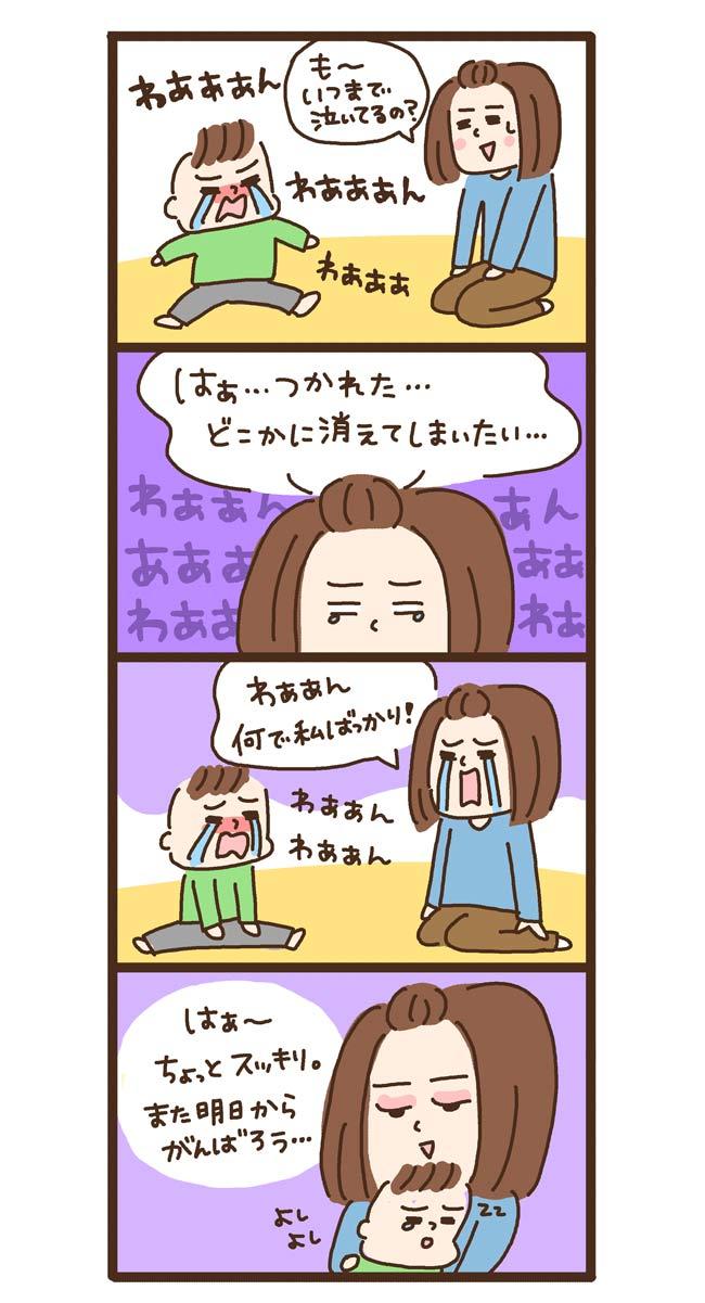 niwa_89