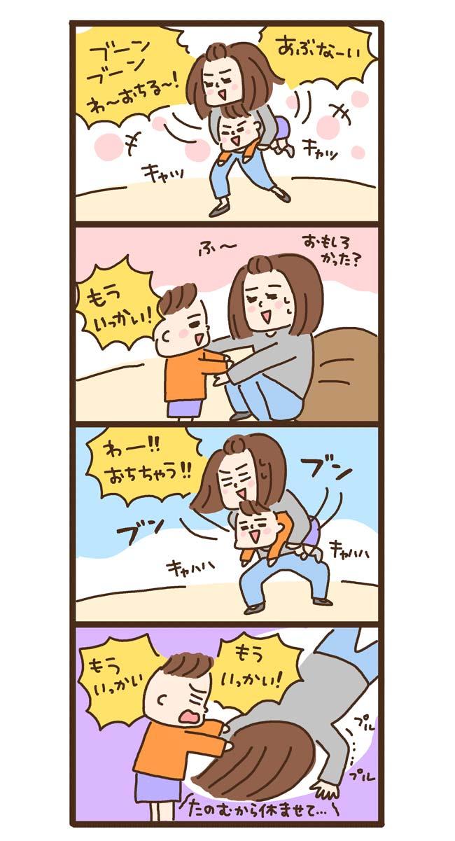niwa_91