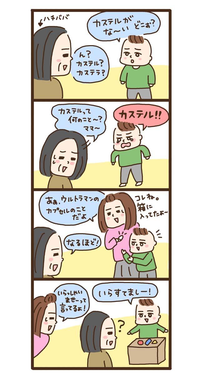 niwa_93