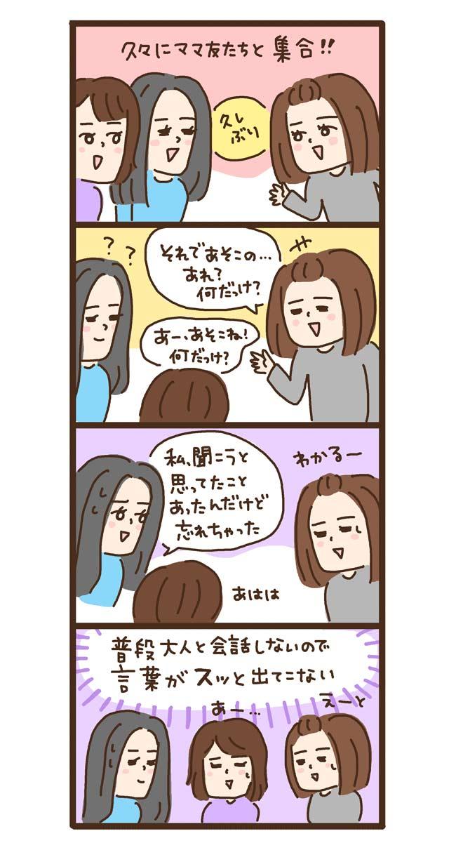 niwa_96