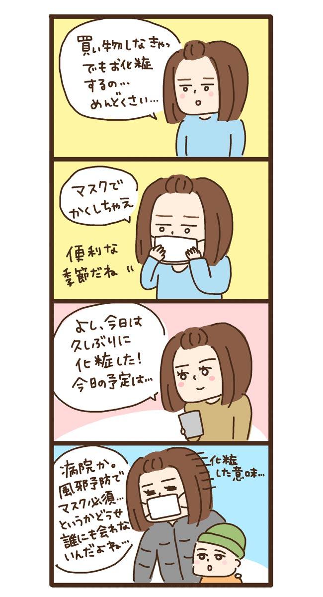 niwa_97