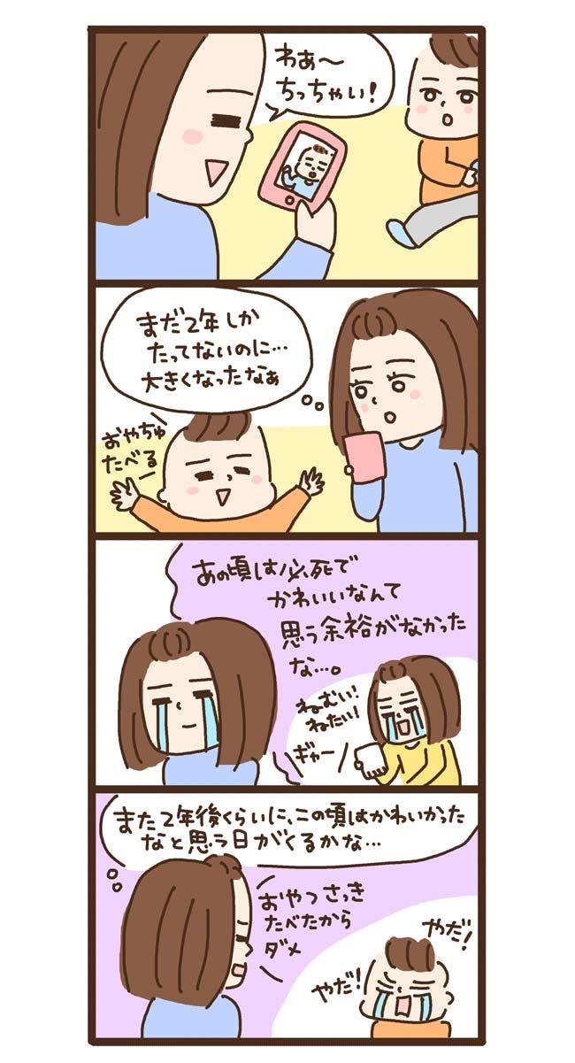 niwa_98
