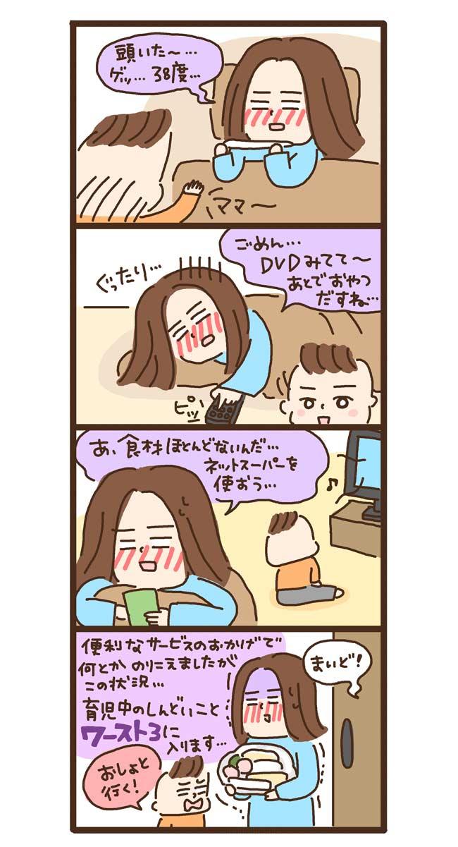 niwa_99